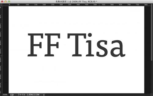 Creative Cloudのフォントの同期機能 FF Tisa