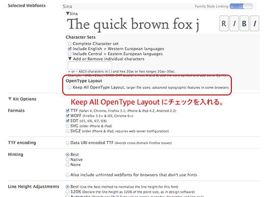 Q3. 合字(リガチャ)やスモールキャップなどのOpenTypeのフォント機能を使いたい