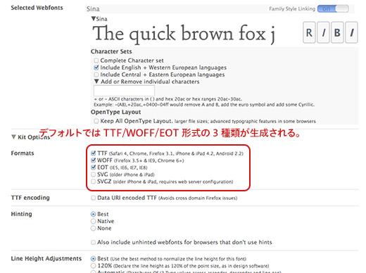 Q4. 旧iOSでも表示できるようにSVG形式のWebフォントデータを使いたい