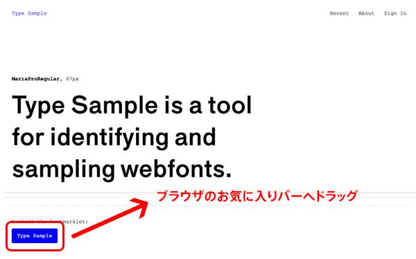Type Sampleインストール