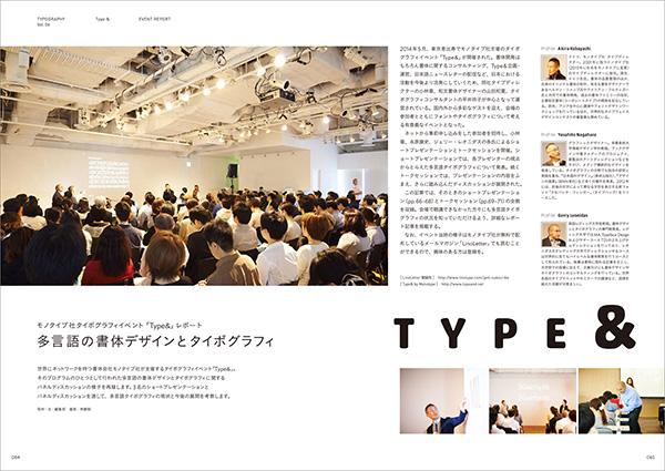 TYPOGRAPHY 06 Type&