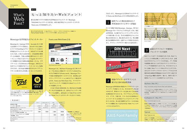 TYPOGRAPHY 06 Fonts.com Web Fonts 1