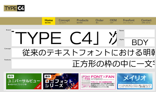 TYPE C4